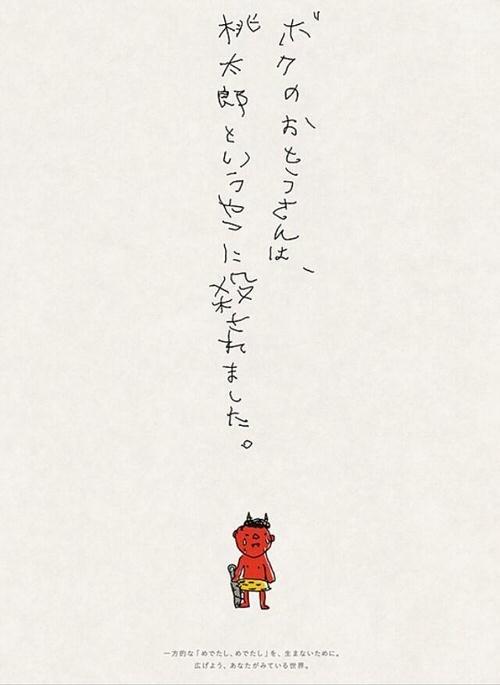 20131018-131943.jpg