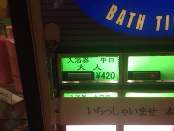 20131105-073932.jpg